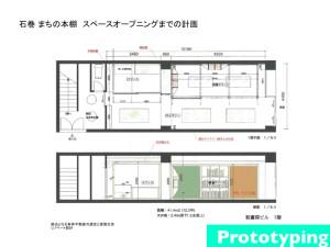 設計図.001